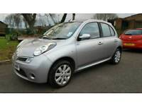 Nissan micra 1.2 petrol 2008 only 59000 miles full service history