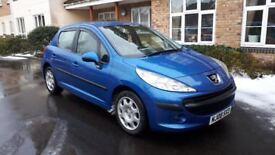 Peugeot 207 1.4 hdi.2008. New clutch kit, MOT - 11/11/2018. Tax- £30 p/year. Low insurance(group 3)