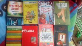Russian books brand new