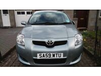 Auris 1.33 Dual VVTi TR, Manual, New Clutch Full Service History -3100GBP or near