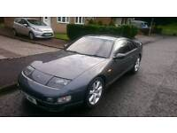 Nissan 300zx twin turbo fairlady 280bhp classic rare investment swap for motorbike or car ?