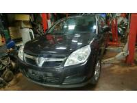 BREAKING 07 VAUXHALL VECTRA 1.9 CDTI 6 SPEED PARTS AVAILABLE