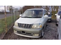 Toyota Grand Hiace Limited Excellent Edition