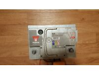 Yuasa 12V Silver Car Battery HSB013