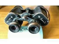 Russian Binoculars 7x50