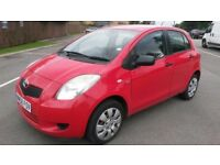 Toyota Yaris 1.4 D4D 2006 £30 tax