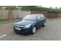 OUTSTANDING 2007 ASTRA 1.4 SXI 1 OWNER FSH BEAUTIFUL COLOUR AND CONDITION