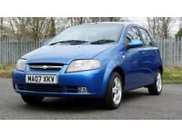 Great first car/run around. Low mileage and very well maintained. Low running costs