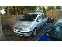 PRICE DROP 05 ford galaxy sale or swap