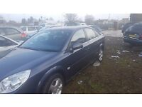 Vauxhall Vectra 1.8 and LPG i VVT Exclusiv 5dr==Service History ==LPG service book==