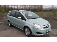 VAUXHALL ZAFIRA EXCLUSIVE 1.6 7 SEATER