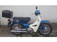 Yamaha townmate 80cc
