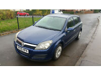 Vauxhall Astra life 1.4 petrol