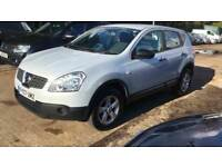 2007│Nissan Qashqai 2.0 Visia CVT 2WD Automatic│2 Former Keepers│Full Service His│HPI Clear