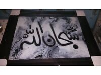 Brand new arabic calligraphy