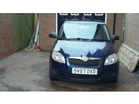 Offered for sale is a 5 door Skoda Fabia 1.2 petrol hatchback motor car