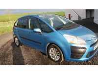 ##### Beautiful 'CITROEN - C4 picasso' quick sale required. #####