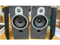 Bower & Wilkins, B and W, Super Rare DM 560 loudspeakers. Stunning original condition!
