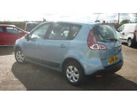RENAULT SCENIC 1.5 dCi Expression 5dr (blue) 2010