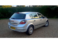 VAUXHALL ASTRA LIFE PETROL 1.4L HATCHBACK (2008) 58 PLATE