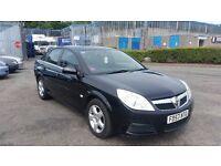 2007 (57 Reg) Vauxhall Vectra 1.9 CDTI Excusiv For Sale, £895, 12 Months Mot on Sale
