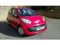 2007 Citroen C1 1.0I VIBE very cheap on insurance tax only £20 per year