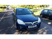 2008 Vauxhall Astra 1.6 i 16v Design 5dr Fully HPI Clear Service History 2F Keepers @07725982426 @