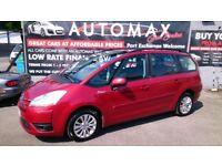 AUTOMAX CAR SALES OFFER CARS FROM £1295 + WARRANTIES + FREE MOTS + FINANCE AT TONDU BRIDGEND CF329BT