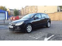 2005 VAUXHALL ASTRA 1.4 PETROL 5 DOOR - part service history and log book £1325 O.N.O