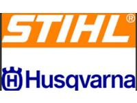 STIHL BUSHCUTTERS BLOWERS HEDGE TRIMMERS