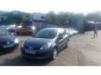 2006 (06 reg) Renault Clio 1.2 16v Expression 5dr Hatchback FOR SALE £795 MOT TILL 19/06/2019