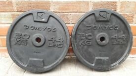 RUBBER 20KG DOMYO WEIGHT PLATES