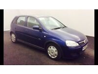 *FINANCE SPECIALIST* This VAUXHALL CORSA only £37pm! GOOD OR BAD CREDIT CAN APPLY! CALL US TODAY!