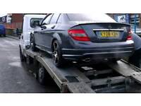 URGENT CAR RECOVERY TRANSPORT CAR TOW TRUCK TOWING TRUCK SCRAP MY CAR