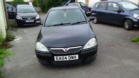 Vauxhall Corsa, Brillient first car