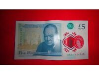 for sale £5 note