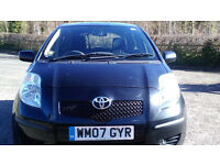 TOYOTA YARIS ZINC EDITION 1 OWNER FULL DEALER HISTORY