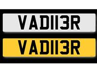 CHERISHED PRIVATE NUMBER PLATE VAD113R