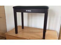 Yamaha Dark Walnut Piano Stool
