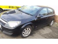 Vauxhall Astra H 1.6 2005