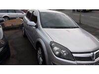 Vauxhall astra 1.4sxi 12 months mot good condition