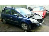 Vauxhall zafira spares repaires parts breaking doors interior wheels engine gearbox trims alloys