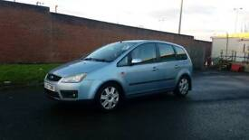 Ford C-Max low milage