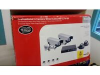 Professional 4 camera Coloured CCTV Kit with Philips LCD Monitor