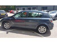 2009 Vauxhall Astra Elite 1.6 Petrol | Black Leather Edition | Heated Seats | Alloys | High Safety
