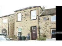 3 bedroom house in Birkshead, Bradford, BD15 (3 bed) (#964046)