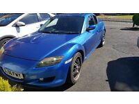 mazda rx8 blue, brilliant condition, new mot, starts perfectly, runs perfectly, stunning car!!