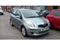 TOYOTA YARIS 1.3, 5 DR, FSH, 1 OWNER FROM NEW!
