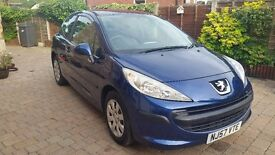 Peugeot 207. 57 plate. Reluctant sale. Excellent runner. Low mileage. Good body work.