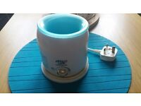 Avent baby food warmer
